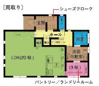 間取り1階.png