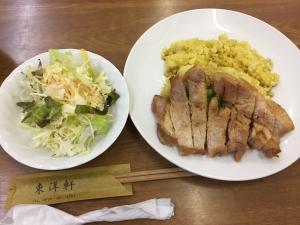 お昼のランチ
