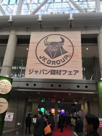 ジャパン建材☆新モデルハウス
