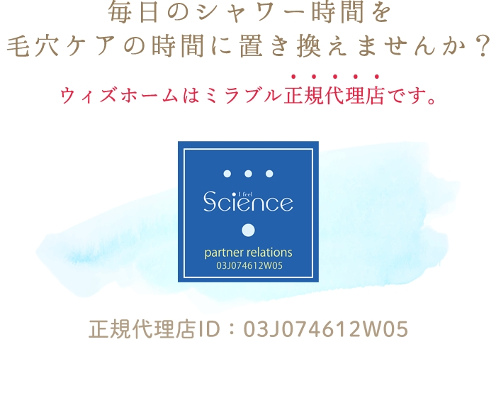 mira210803_sec1.jpg