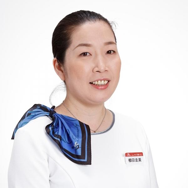 櫛田 圭美